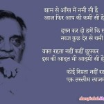 hindi sad ghazal original