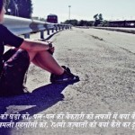 alone love story in hindi