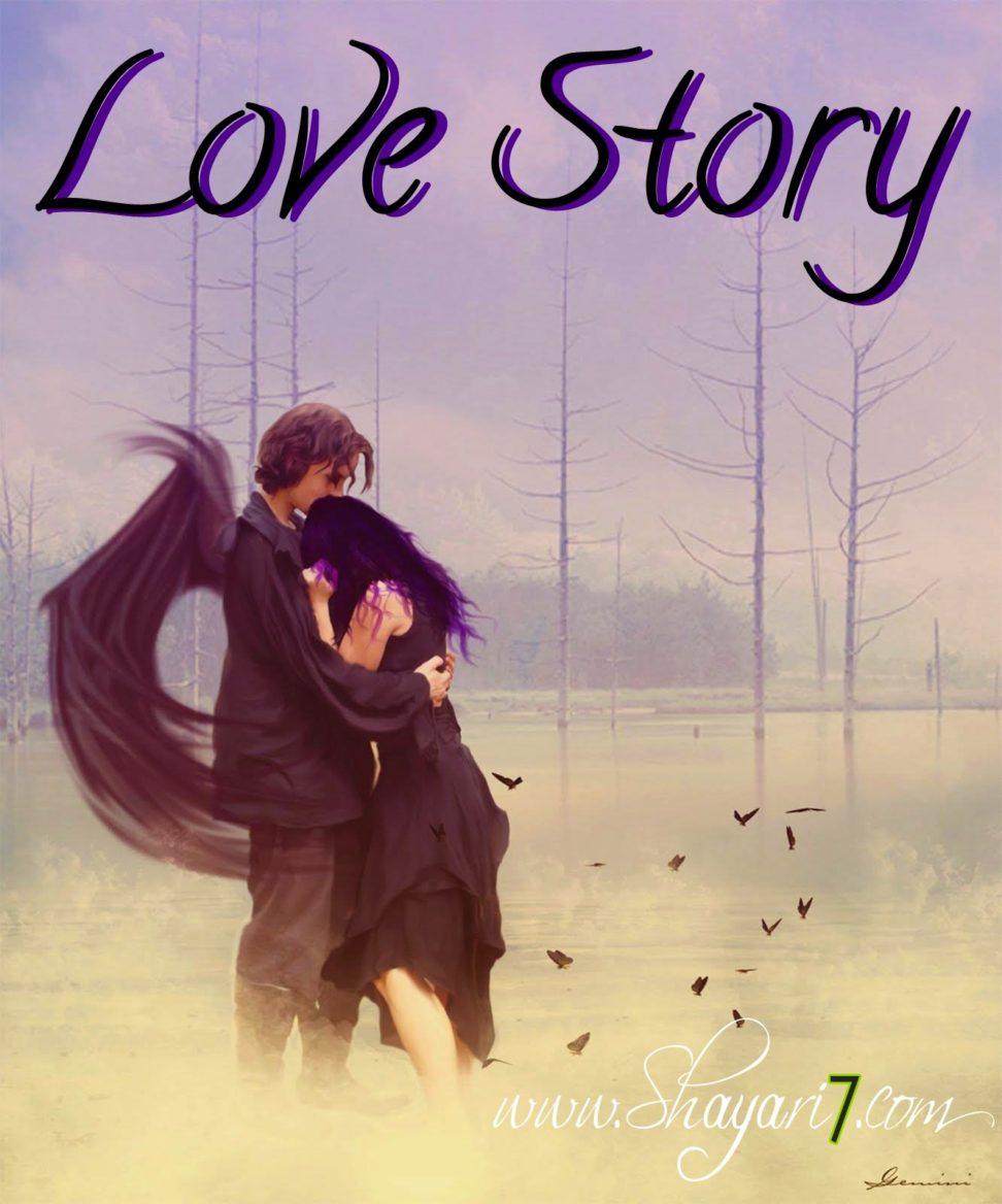 A Very Heart Touching Sad Hindi love story
