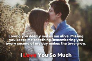 sweet love stories